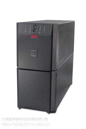 UPS不间断电源 APC SUA2200UXICH 2.2KVA/1980W 在线互动式长效机