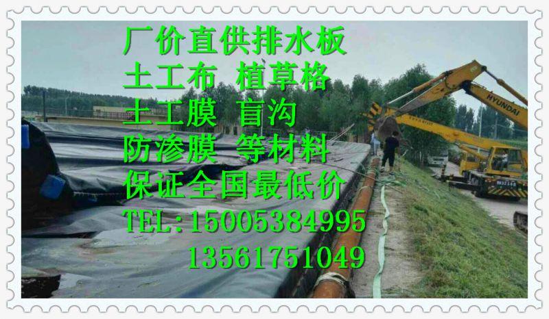 http://himg.china.cn/0/4_819_239708_800_466.jpg