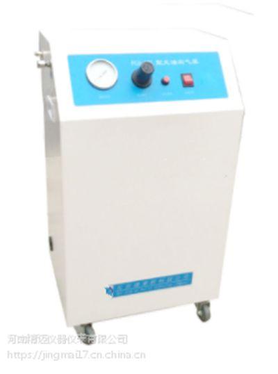 臭氧分析仪厂价批发 铁岭臭氧分析仪优势产品