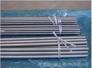 德标1.7244合金结构钢可提供材质证明