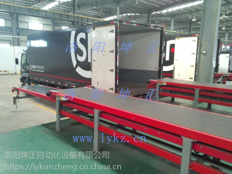 输送机皮带输送机带式输送机厂家洛阳坤正自动化