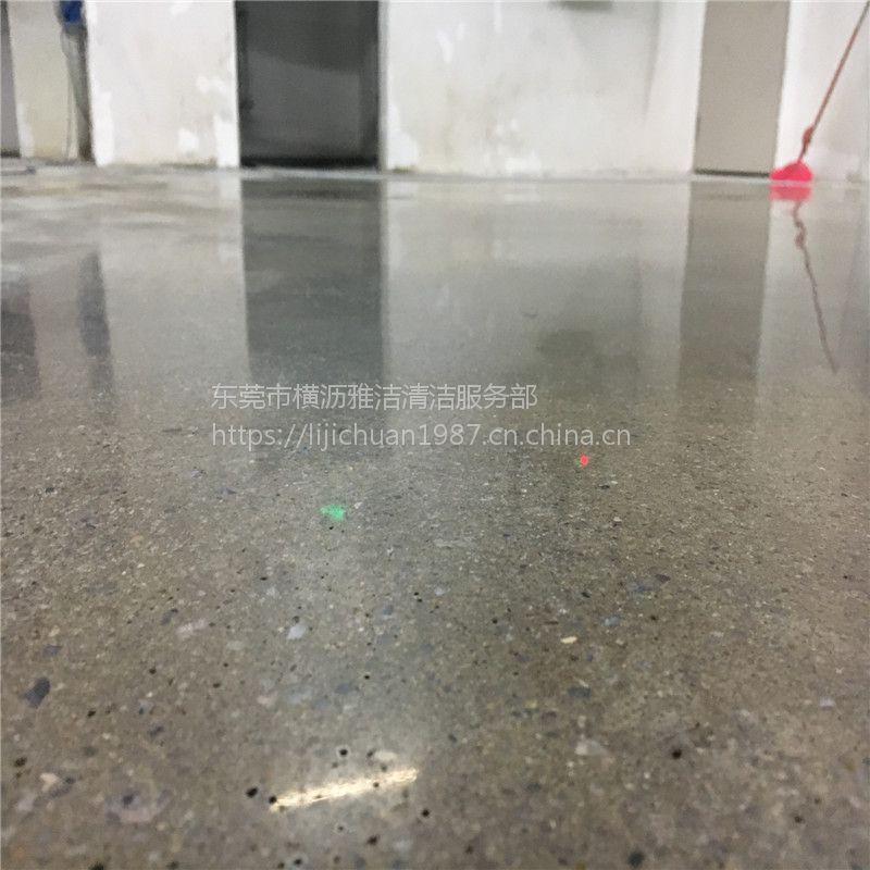 惠城汝湖旧地面起灰处理、马安--芦洲水泥地固化