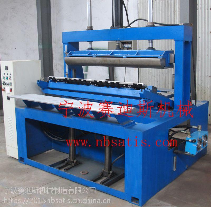 宁波赛迪斯专业龙门式折弯机制造商