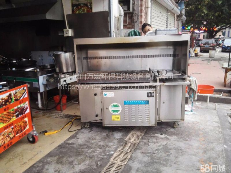 无烟烧烤车那家好? 广东万宏环保木炭无烟烧烤车高品质 高质量产品