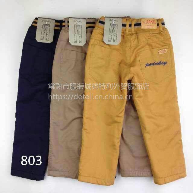 冬季儿童长裤、男童童裤,纯棉100%、中小童基本款、现货