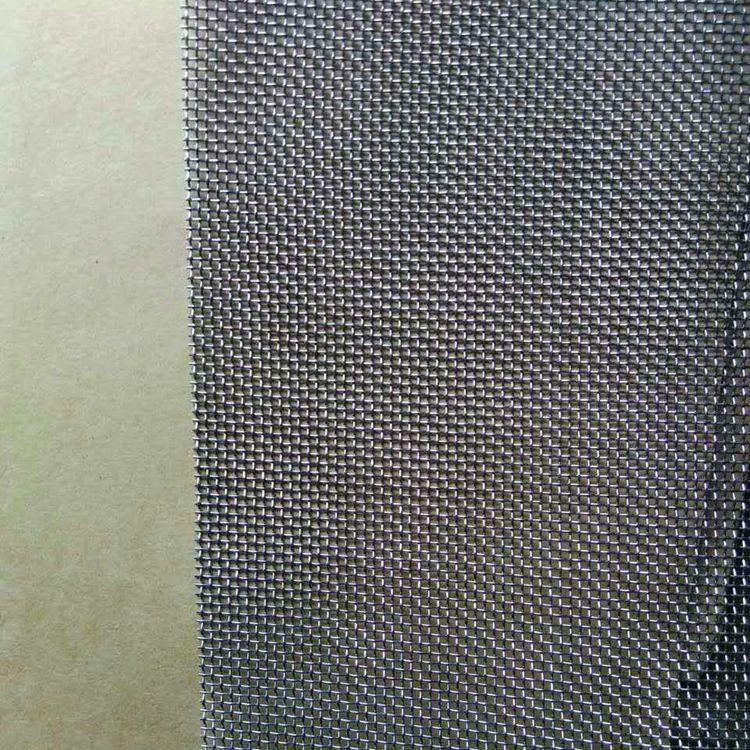 黑钢轧花网筛网@筛网@黑钢轧花网厂家@安平县保帆丝网制品有限公司