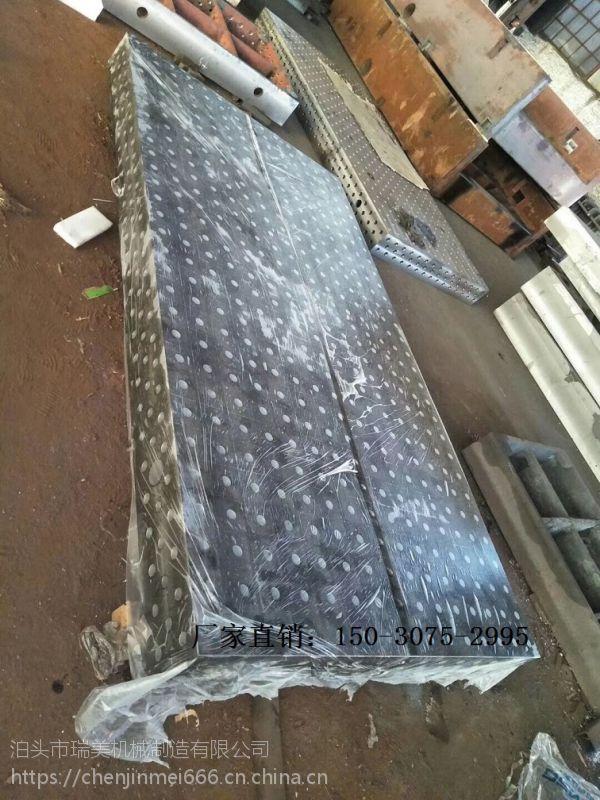 泊头【瑞美机械】厂家直供三维柔性焊接平台及夹具|咨询热线:157-1686-6986