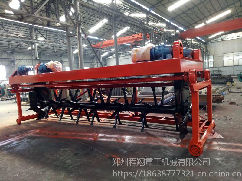 NV154型槽式发酵翻堆机价格,发酵翻堆机生产厂家程翔重工