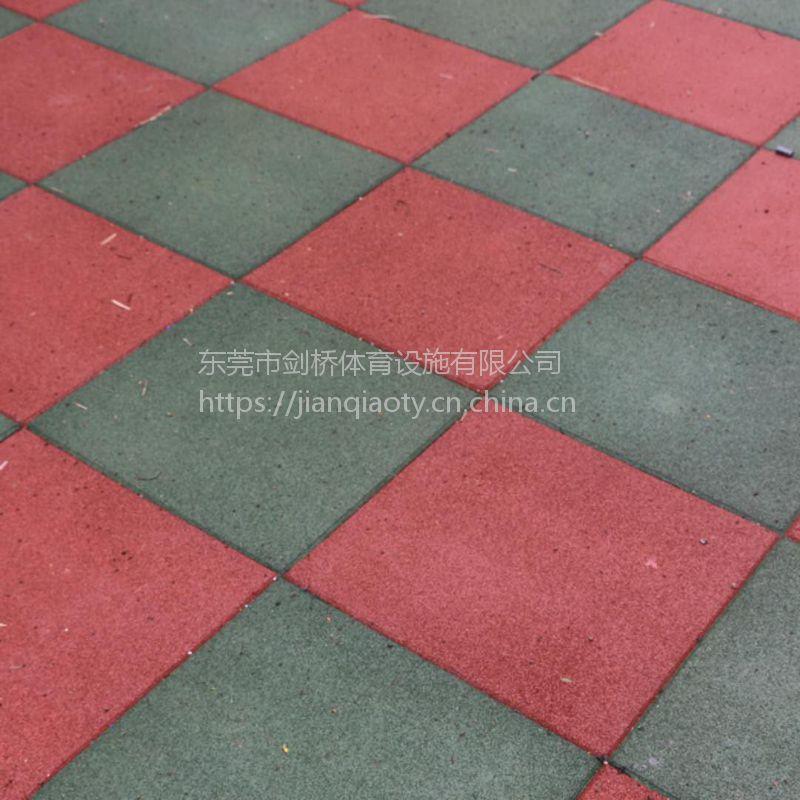 邵阳户外安全地垫 幼儿园地面弹性环保地板 安全橡胶地垫批发