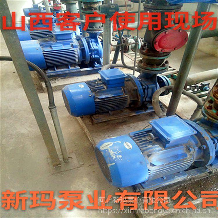 新玛泵业热销ISW80-200管道l离心泵