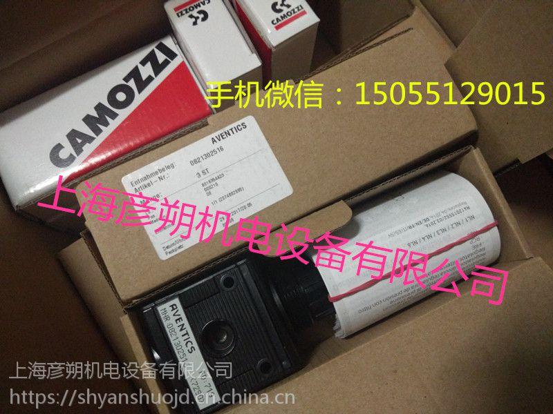 R901342038 HM20-2X/315-F-C13-0,50 力士乐传感器Rexroth代理