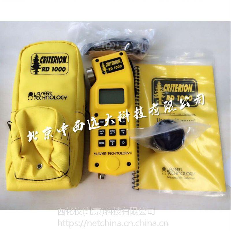 中西dyp 激光测树器/测树仪 型号:M1130/RD1000库号:M1130