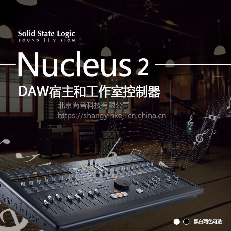 SolidStateLogic SSLNucleus2工作站调音台,DAW宿主和工作室控制器16路数