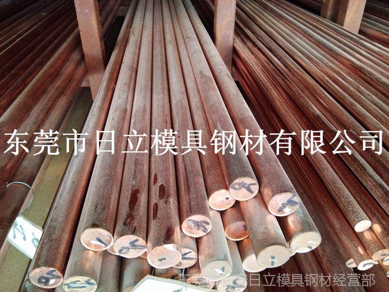 进口高导电C10300无氧铜版 抗高温C10300无氧铜棒