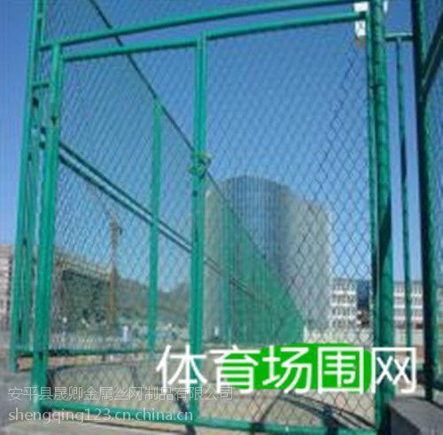 球场围栏网厂家@重庆球场围栏网价格@晟卿球场围栏网厂家