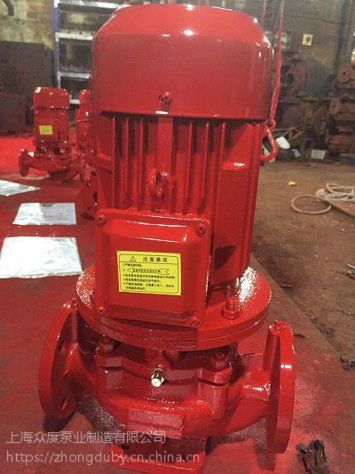 四川消防泵 XBD10.0/15-HY 30KW 青海消防泵 不阻塞