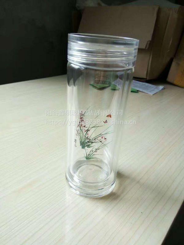 阳谷亿泉双层玻璃杯青岛市场直销300ML-400m接订制户外随手杯客户礼品杯