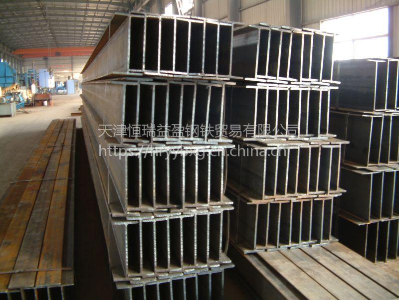 供应埋弧焊接H型钢 天津Q345B焊接檩条h型钢生产厂家