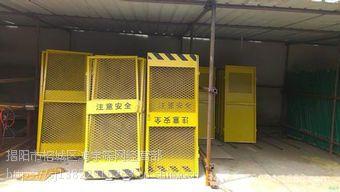 广东省hysw电梯门 井口施工安全隔离栏直销--267