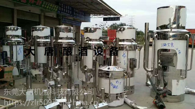 供应:酿酒设备  多功能 日化洗涤设备