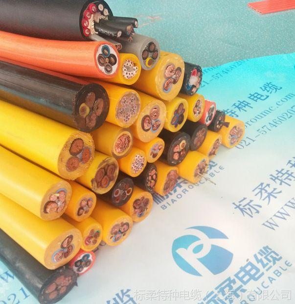 地下凿岩台车 电动铲运机专用电缆 抗拉力聚氨酯卷筒电缆