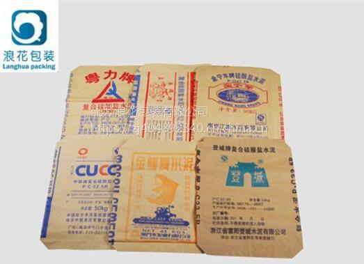 南京浪花专业定做方形底水泥阀口包装袋