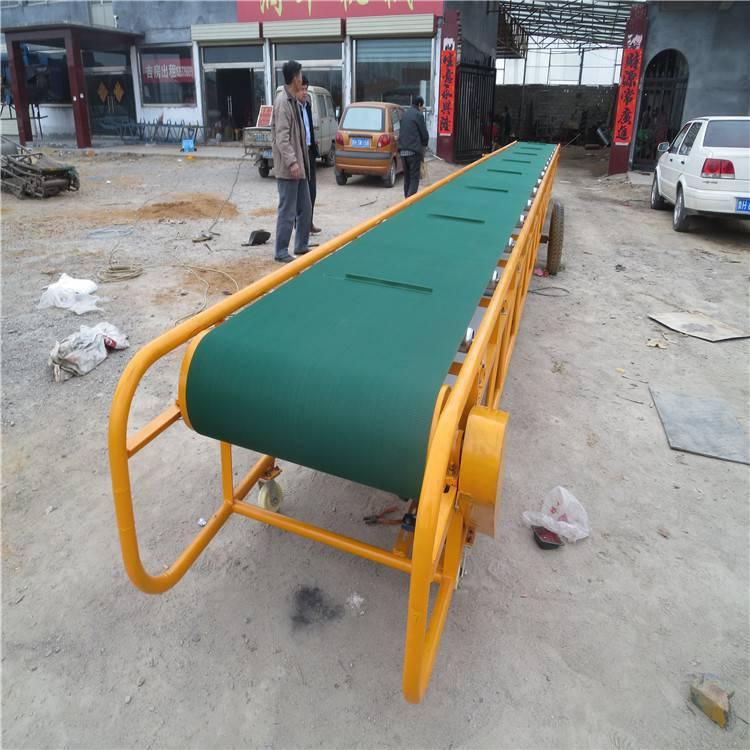小型石料皮带输送机 水泥厂用斜坡式输送机