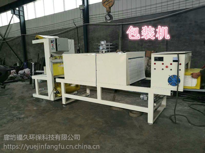 浙江跃进热缩机(收缩机)机械制造设备