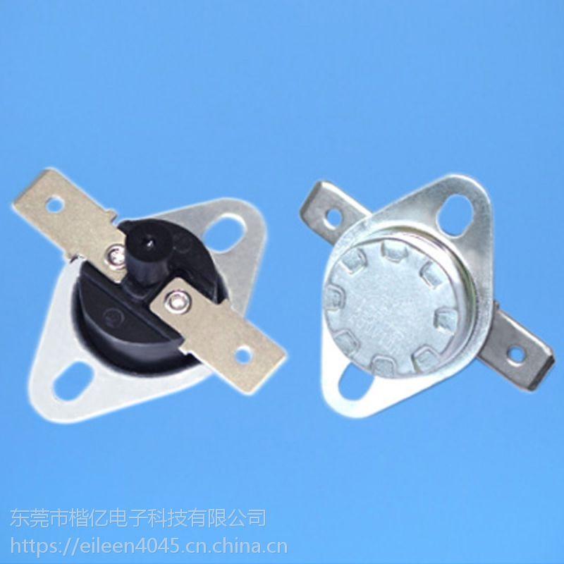 供应 250V 10A 陶瓷 温控器KSD301 常开 常闭 楷亿电子