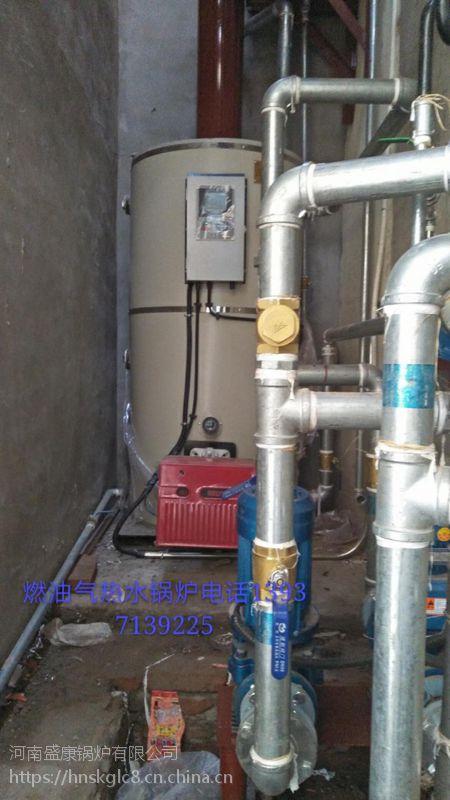 一吨燃气热水锅炉低氮冷凝全预混燃气热水锅炉