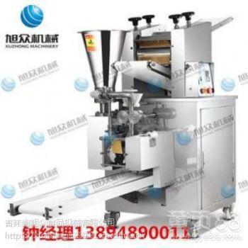 吉林全套饺子机设备饺子成型机厨房设备专业供应