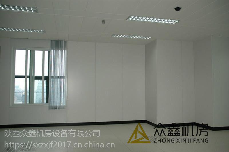 西安机房彩钢板厂家直销_机房墙板安装