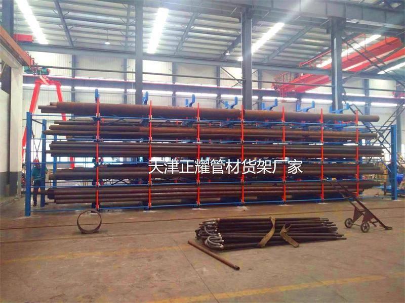 重庆管材货架 伸缩悬臂式多层存放管材