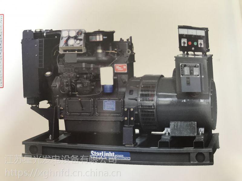 郑州销售K4100D 星光-潍柴系列柴油发电机组具有油耗低、结构紧凑的特点