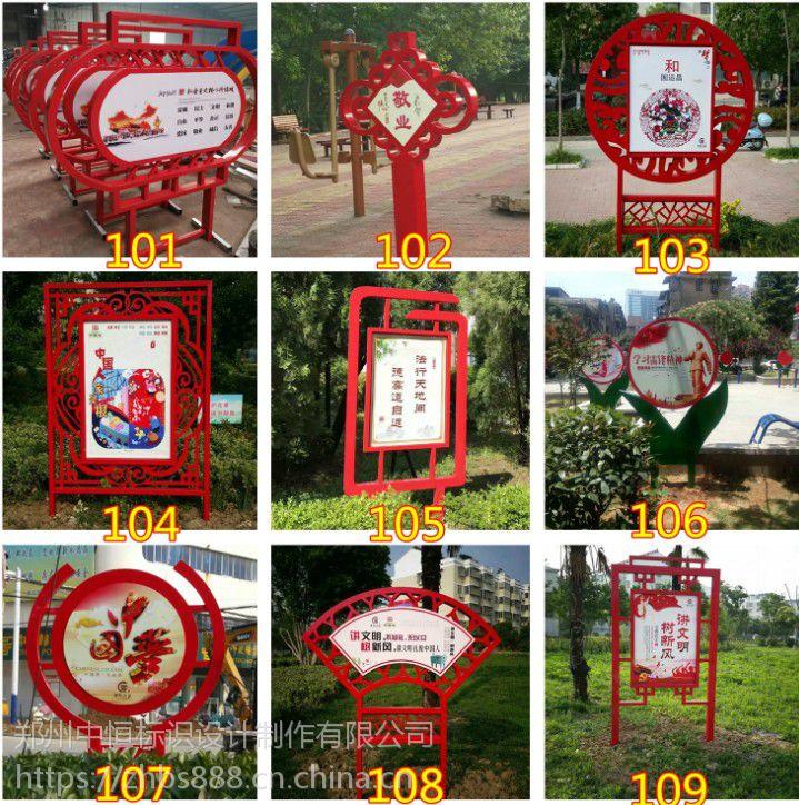 户外标识标牌展示牌 中国梦宣传牌 铁艺 公益广告牌图片