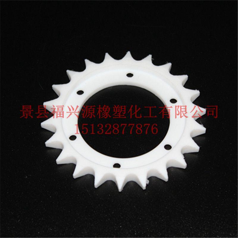 尼龙零件加工设计定做,广州,耐磨损UPE异形件