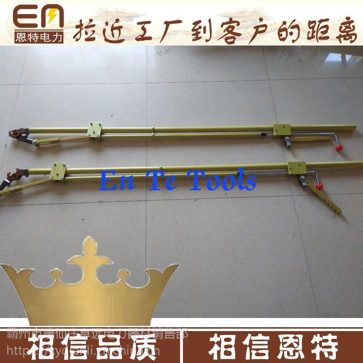 带电操作 直拉式绝缘断线剪 绝缘带电操作剪刀 ZKG-2-10C 万齐