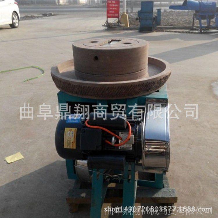 定做大型1.1米豆浆石磨机 豆腐加工专用石磨机 石磨厂家