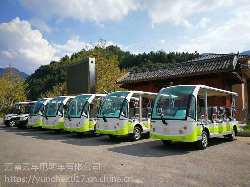 周口电动观光车,漯河旅游电瓶车,观光车品牌,电动观光车