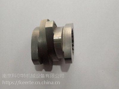 CR12料螺纹块|螺纹套|南京科尔特