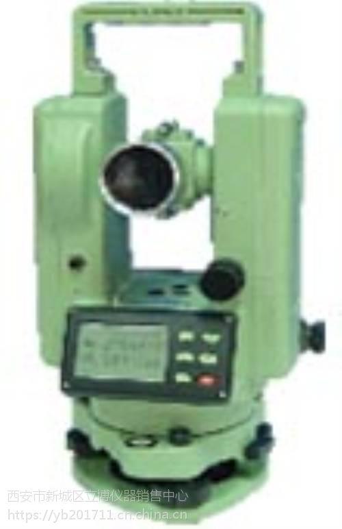西安LT300激光电子经纬仪现货价格咨询152,2988,7633