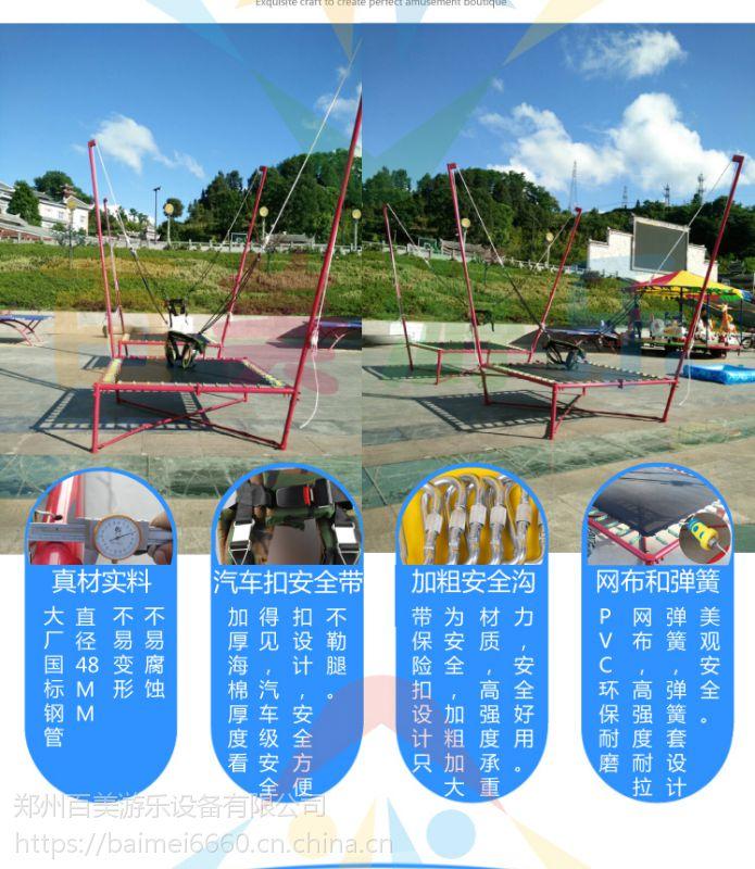 湖北恩施庙会儿童钢架蹦极,新版弹簧钢架蹦极更加耐用使用更安全。