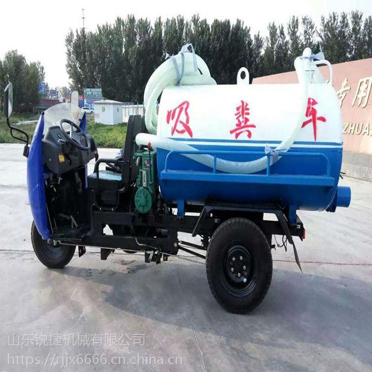 山东生产三轮吸粪车厂家 操作简单的吸粪车品牌