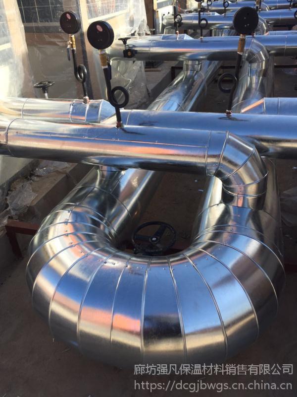 晋中换热站管道保温施工方法及步骤
