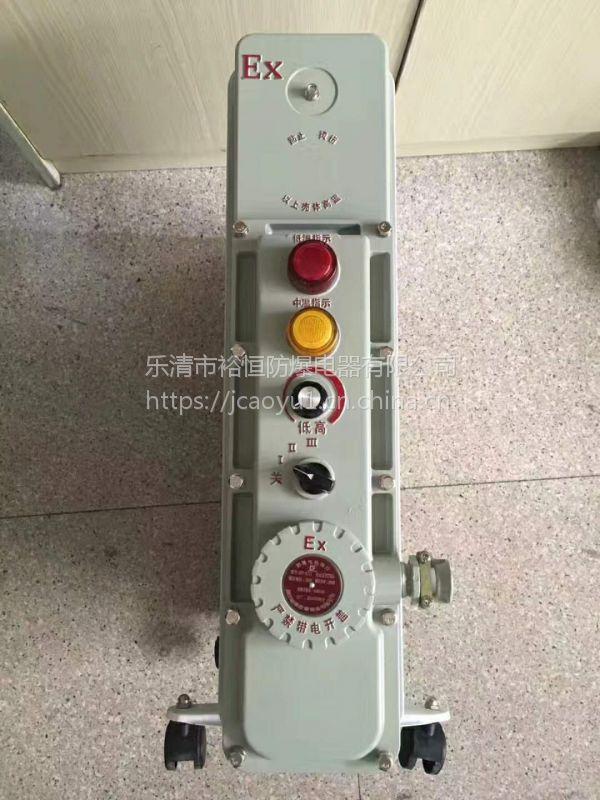 BDR- 防爆取暖器 乐清裕恒防爆