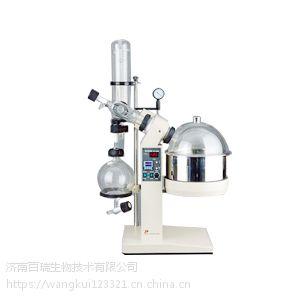 上海亚荣20L旋转蒸发仪RE-5220大型蒸发设备