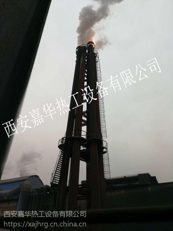 供应放散点火、火炬放散点火装置 [西安]嘉华热工设备有限公司