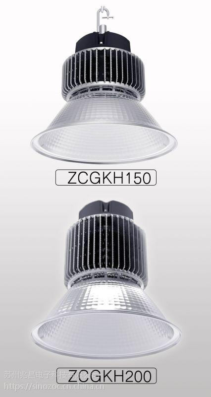 兆昌LED厂房车间灯贴片厂房灯大功率工矿灯