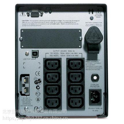 APC SUA1000UXICH 1KVA 800W长延时 UPS不间断电源主机 24V电池组
