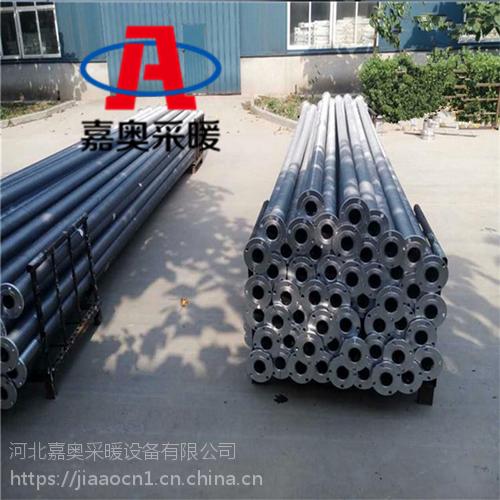 【钢制翅片管对流散热器】钢制翅片管对流散热器厂家价格-嘉奥采暖